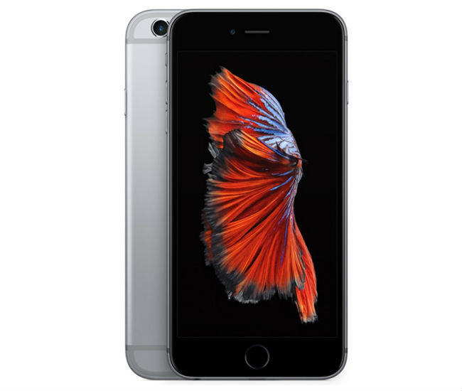 Apple iPhone 6S Grey Price in Bangladesh