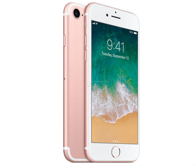 Apple iPhone 7 Price in Bangladesh