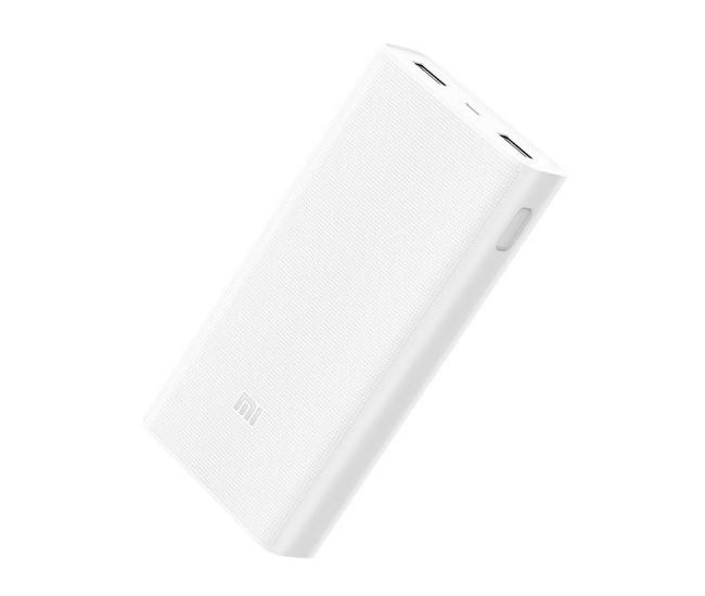 Xiaomi 20000 mah power bank 2c White
