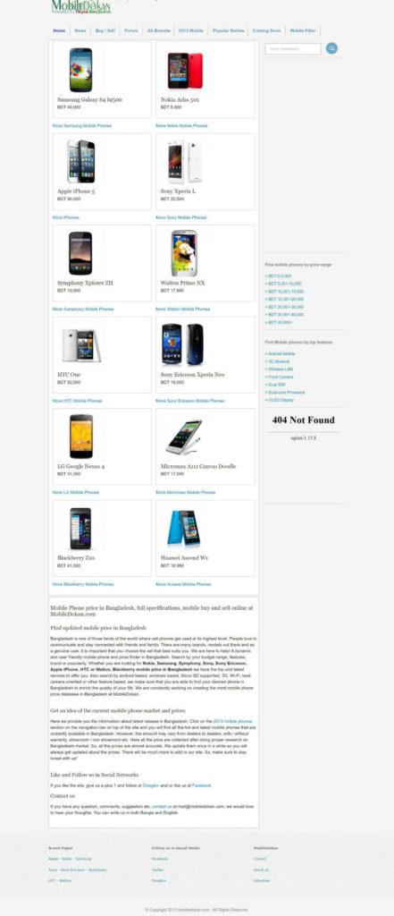 mobiledokan homepage 2013