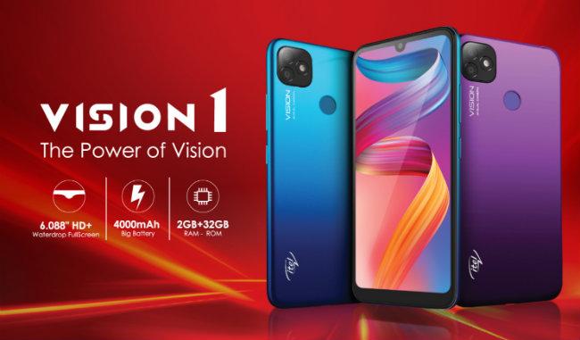 itel Vision 1 teaser