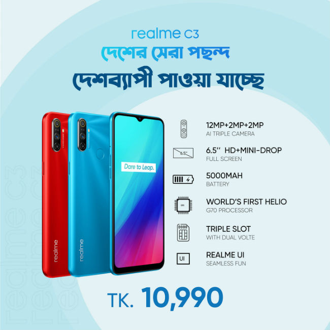 Realme C3 Price in BD