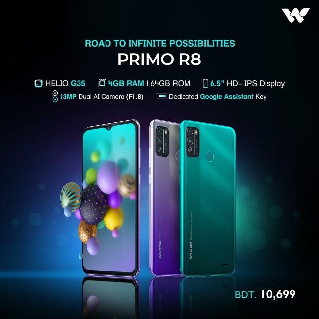 Walton Primo R8 teaser