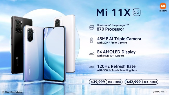 Xiaomi Mi 11X 5G Bangladesh