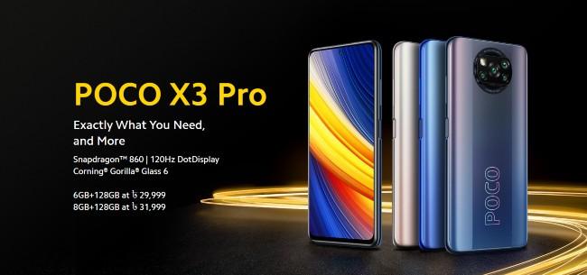 Xiaomi Poco X3 Pro Bangladesh