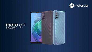 Motorola Moto G10 power teaser