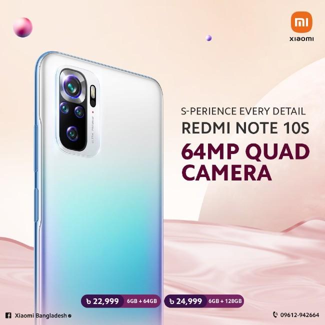 Xiaomi Redmi Note 10S Bangladesh